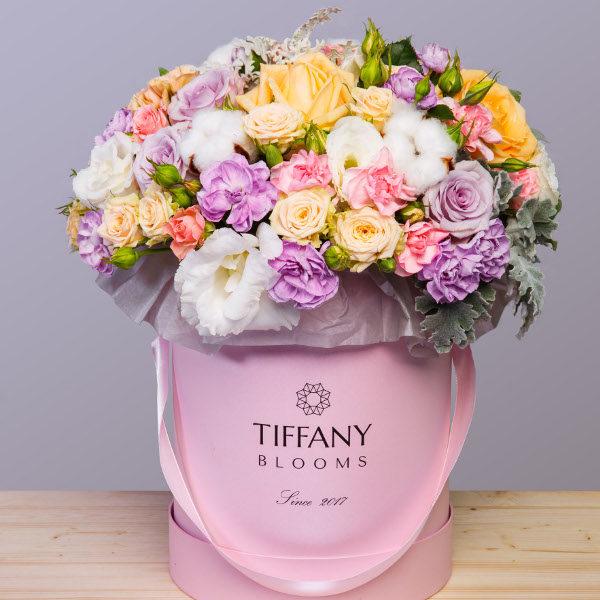 Tiffany Box Large 5