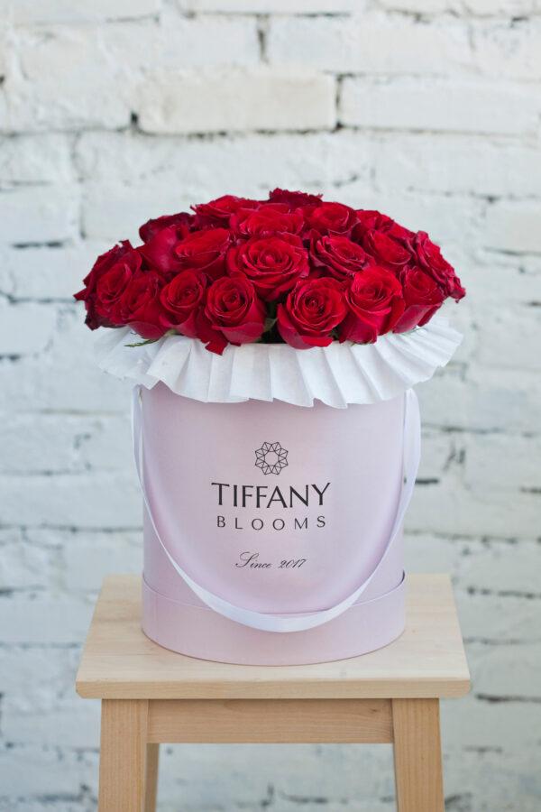 Tiffany Box Large 2