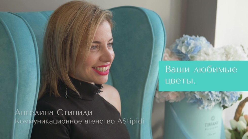 Tiffany Blooms берет интервью у известных девушек Краснодара. Говорим о цветах и на личные темы. Сегодня публикуем интервью Ангелины Стипиди @anbrute . Для заказов +79000001133 Рашпилевская 28 Работаем с 8:00 до 20:00 tiffanyblooms.ru #цветыкрд #доставкацветовкраснодар #доставкабукетовкраснодар #букетвшляпнойкоробке