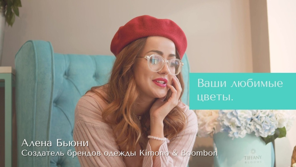 За один день до весны записываем откровения милых девушек Краснодара о цветах. Сегодня у нас очаровательная Алёна, основатель бренда одежды Kimono & Boombon  @alena_biuni . Для заказов букетов звоните +79000001133 Рашпилевская 28 Работаем с 8:00 до 20:00 tiffanyblooms.ru #цветыкрд #доставкацветовкраснодар #доставкабукетовкраснодар #букетвшляпнойкоробке