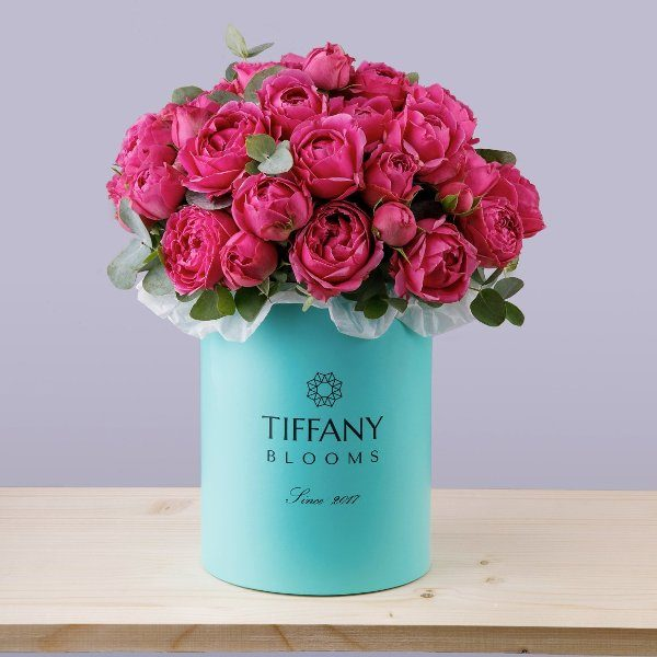 Tiffany Box Small 1