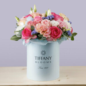 Tiffany Box Small 3