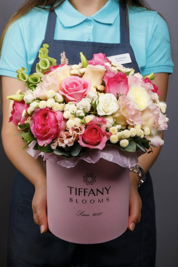 Tiffany Box Small 4